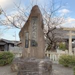 太子町は、宮本武蔵生誕の地